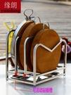 304不銹鋼砧板架廚房置物架鍋蓋架案板收納架瀝水落地菜板架子 ATF 極有家