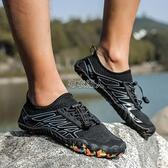 健身跑步機鞋男游泳潛水鞋海邊涉水溯溪鞋情侶旅游沙灘鞋男貼膚鞋 快速出貨