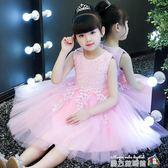 童裝女童連衣裙花童婚紗禮服兒童公主裙背心裙寶寶生日蓬蓬裙夏裝 魔方數碼館