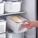 日本雙層瀝水籃保鮮盒廚房微波冷凍密封盒塑料飯盒冰箱水果收納盒