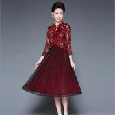 中大尺碼洋裝 媽媽禮服網布花朵刺繡七分袖連身裙 L-4XL #ybk8198 ❤卡樂❤