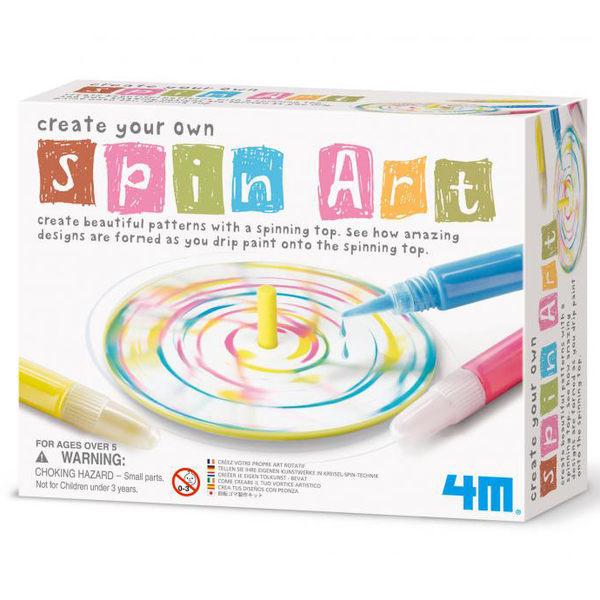 【4M】美勞創作系列 - 創意彩繪陀螺 Create Your Own Spin Art 00-04545