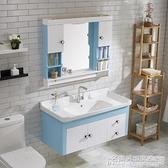 浴室櫃現代簡約洗手盆櫃組合小戶型洗臉池面盆衛生間洗漱臺掛墻式 NMS名購新品