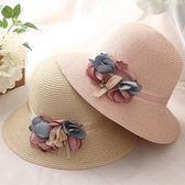 草帽-防曬海邊時尚高雅花朵女漁夫帽2色73rp7[時尚巴黎]