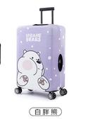 加厚行李箱保護套耐磨