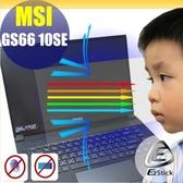 ® Ezstick MSI GS66 10SE GS66 10SGS 防藍光螢幕貼 抗藍光 (可選鏡面或霧面)