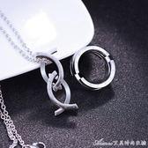 鈦鋼親吻魚變形戒指男項錬指環兩用可伸縮潮人個性情侶折疊魔戒子艾美時尚衣櫥