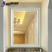 靚晶晶墻鏡浴室鏡衛生間鏡子壁掛歐式木質鏡框裝飾鏡 洗漱鏡掛鏡 萬聖節服飾九折
