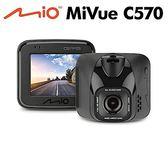 【小樺資訊】含稅贈16G Mio MiVue C570 Sony星光級感光元件 GPS行車記錄器