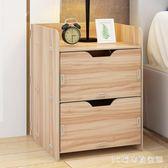 床頭櫃簡約現代多功能迷你簡易斗櫃儲物櫃臥室床邊組裝收納小櫃子 LH6906【3C環球數位館】