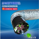 圓形管道風機排氣扇換氣扇抽風機排風扇4寸...