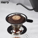 手沖咖啡過濾網 超細加密家用 不銹鋼濾杯器壺 滴漏式漏斗免濾紙 圖拉斯3C百貨