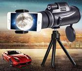 單筒手機望遠鏡高清高倍夜視非紅外人體透視特種兵成人演唱會拍照   IGO