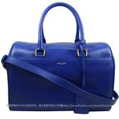 茱麗葉精品 二手名牌【9成新】YSL 322049 SAINT LAURENT 全皮革兩用波士頓包.藍