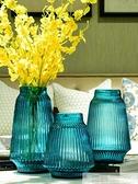 創意客廳擺件藍色玻璃花瓶大號水培鮮花新婚家居輕奢北歐桌面插花  夏季新品 YTL