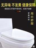 馬桶蓋家用通用加厚子母型老式抽水座便圈坐便蓋子廁所板配件【帝一3C旗艦】YTL