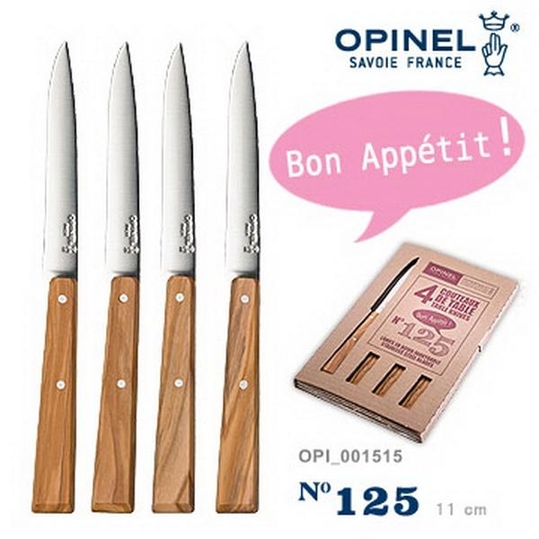 法國OPINEL Southern-inspired 橄欖木刀柄款不銹鋼餐刀 4件組(公司貨)#001515