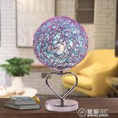 簡約現代創意小台燈臥室床頭家用溫馨浪漫婚房床頭櫃插電喂奶燈具 igo電購3C