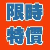 慶祝 Yahoo超級商城11周年慶 專區5折下殺