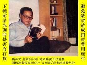 二手書博民逛書店幻劍靈旗罕見上Y23435 梁羽生 海峽文藝出版社 出版1985