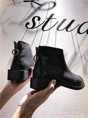 靴子女英倫短靴款韓版百搭黑色馬丁靴女高跟鞋粗跟  『名購居家』