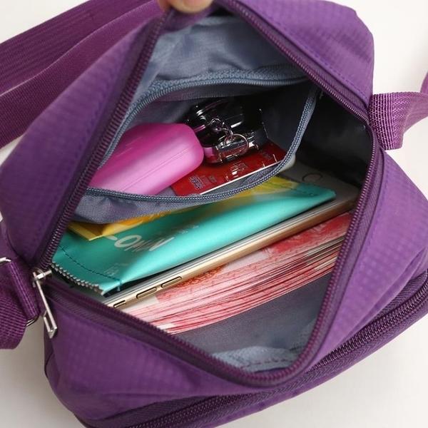 斜背包 隨身便攜時尚帆布斜掛斜挎包小包女豎式收納包包多夾層側背包收錢