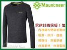 ╭OUTDOOR NICE╮山林MOUNTNEER 男款雲彩針織保暖T恤 黑色 22P17 刷毛衣 圓領T 中層衣 運動上衣