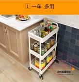 廚房置物架可移動收納小推車省空間歐式家用創意餐車多功能零食車 【快速出貨】