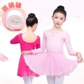 兒童體操服 兒童舞蹈服女孩跳舞衣夏季民族芭蕾舞練功服套裝連體考級服體操服 小宅女