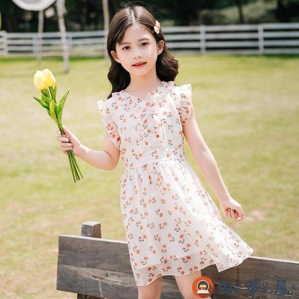女童連身裙夏裝兒童裙子夏季小女孩雪紡公主裙兒童洋裝【淘夢屋】