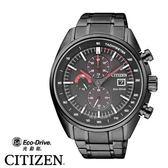 CITIZEN 星辰錶 CA0595-54E 光動能三眼運動黑鋼錶 44mm  名人鐘錶高雄門市