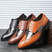 布洛克皮鞋 男皮鞋 大碼男士商務皮鞋休閒撞色尖頭單鞋時裝拼接男鞋休閒皮鞋《印象精品》q456