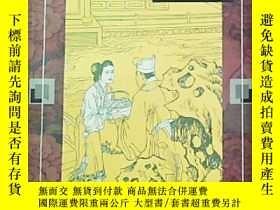 二手書博民逛書店貍貓換太子罕見法語 Un chat pour princeY150732 包公 hu pen 外文 出版19