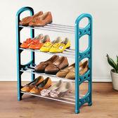 Homelike 簡易四層鞋架