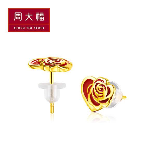 燒青紅玫瑰黃金耳環 周大福 美女與野獸系列
