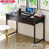 書桌 電腦桌台式 家用寫字桌學生書桌簡約辦公桌筆記本電腦桌子igo  瑪麗蘇