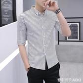 夏季條紋中袖襯衫男韓版修身短袖寸衫男裝潮流半袖休閑七分袖襯衣 青木鋪子