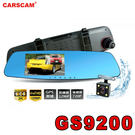 【CARSCAM】行車王 GS9200 GPS測速WDR 2K雙鏡頭後視鏡行車記錄器 現貨供應