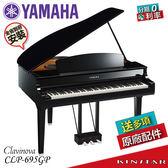 【金聲樂器】YAMAHA CLP-695GP 平台 數位鋼琴 電鋼琴 CLP695GP PE 鋼琴烤漆黑