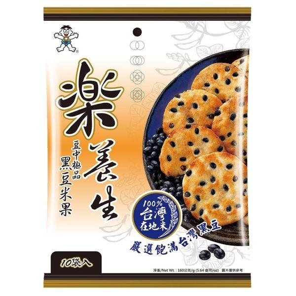 國產黑豆米果(160g)