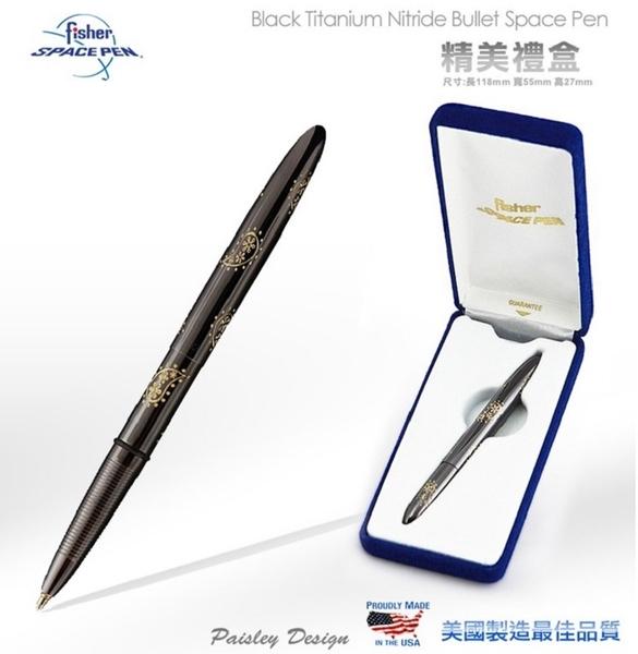 Fisher Space Pen氮化鈦系列太空筆#400BTN-P【AH02113】99愛買小舖