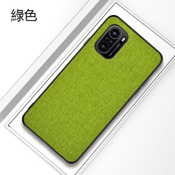 小米 XiaoMi Poco F3 手機殼 保護殼 帆布殼 全包邊防摔 帆布 硬PC 簡約 素色 防滑防刮 ins 硬殼
