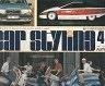 【二手書R2YB】b 昭和57年10月《Car Styling カースタイリソグ