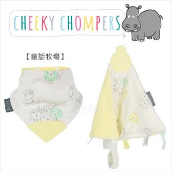 ✿蟲寶寶✿【Cheeky Chompers】純棉 英國製 全世界第一個咬咬兜+咬咬巾組合 設計師款 -童話牧場