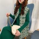 兩件裙裝 洋氣網紅小香風針織衫套裝女秋冬韓版洋氣減齡馬甲毛衣裙兩件套潮 伊蘿