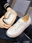 牛筋底女鞋軟底學生小白鞋2020春款平底百搭孕婦防滑鞋chic板鞋女『小淇嚴選』