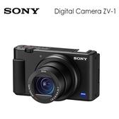 現貨【送原廠皮套-8/16】SONY Digital Camera ZV-1 VLOG 數位相機 (台灣公司貨)