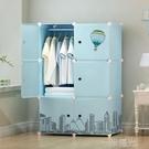 兒童衣櫥卡通簡易櫥櫃衣櫃收納寶寶組裝塑料加厚簡約現代布藝櫃子 WD 一米陽光