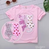 童裝男童2020夏裝新款 女童雙面亮片短袖t恤翻轉變色兒童半袖上衣 小城驛站