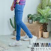 超彈力黑色釘扣工作褲【SP1190】OBIYUAN 韓版貼身長褲/休閒褲 共8色